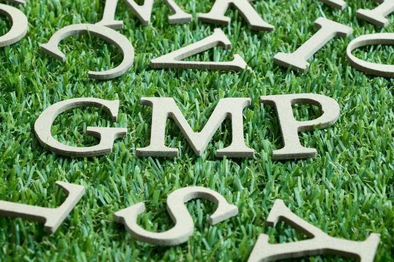 GMP+ certificateGMP+ certificate